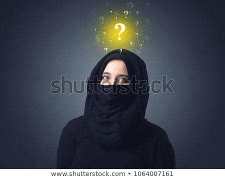 Muslim woman wearing niqab Stock photo © ra2studio