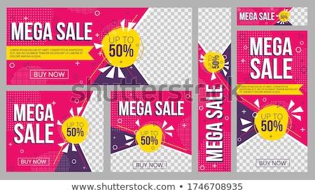 hot · verkoop · premie · kwaliteit · producten · posters - stockfoto © robuart