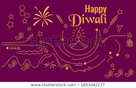 Stock photo: happy diwali beautiful bright yellow and purple banner