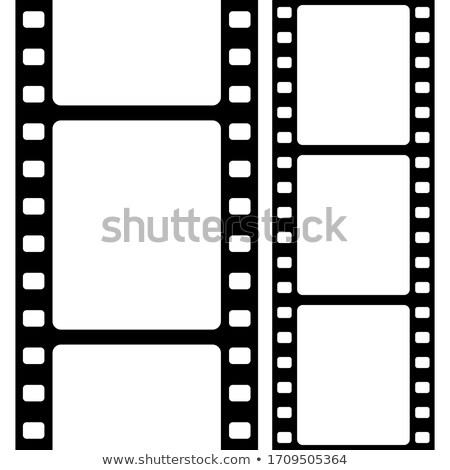 Negro negativos batería Foto stock © devon