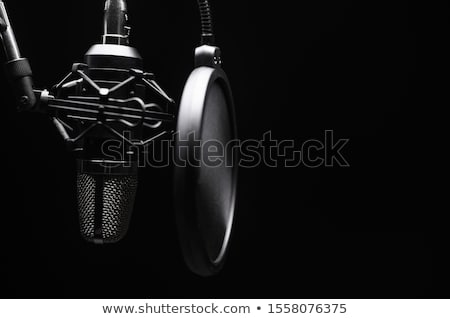 Stock photo: Lead Singer - Dramatic