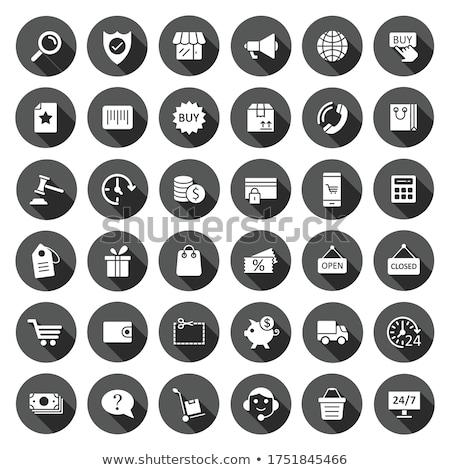 bitcoin · böngésző · ikon · hosszú · árnyék · számítógép - stock fotó © anna_leni