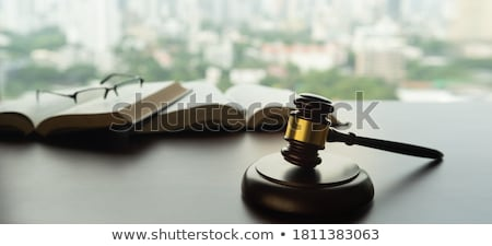 Stock photo: Legal Rest