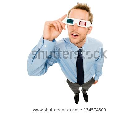 3d · szemüveg · terv · ikon · hosszú · árnyék · vektor - stock fotó © rastudio