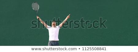 athletes celebrating Stock photo © IS2