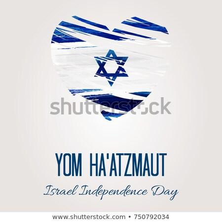 флаг · Израиль · текстуры · Мир · фон · искусства - Сток-фото © rogistok