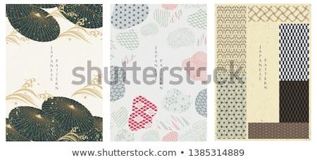 japán · minták · vektor · végtelenített · textúra · absztrakt - stock fotó © studioworkstock