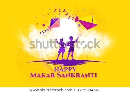 Ramki festiwalu streszczenie wakacje plakat graficzne Zdjęcia stock © SArts