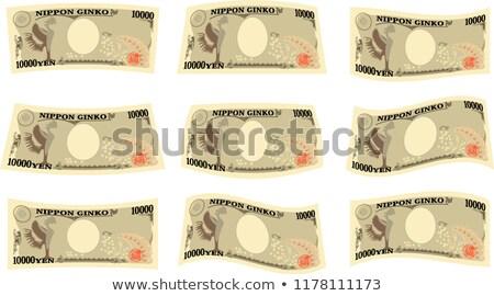 Maakt een reservekopie kant yen nota ingesteld illustratie Stockfoto © Blue_daemon