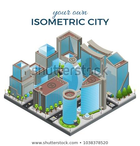Stock fotó: Felhőkarcolók · különböző · formák · üzlet · központ · vektor