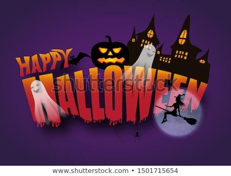 mutlu · halloween · poster · sanat · gece · parti - stok fotoğraf © robuart