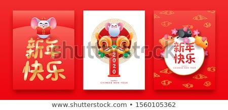 Año nuevo chino rata cute 3D Cartoon tarjeta Foto stock © cienpies