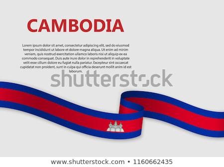 Cambodge pavillon blanche design signe Voyage Photo stock © butenkow
