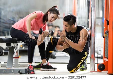 Fitness Asian Stock photo © elwynn