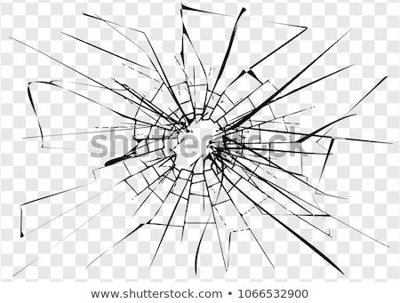 弾痕 · シャープ · ピース · 白 · 抽象的な - ストックフォト © arsgera