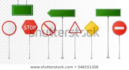 Voorzichtigheid weg straat teken lege tekst geïsoleerd Stockfoto © 5xinc