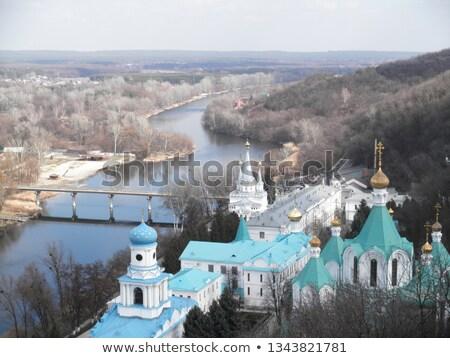 svyatogorsk monastery landscape stock photo © oleksandro