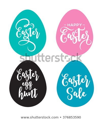 Stock photo: easter label set on blackboard