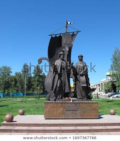 Icono Rusia amor lineal estilo Foto stock © Olena
