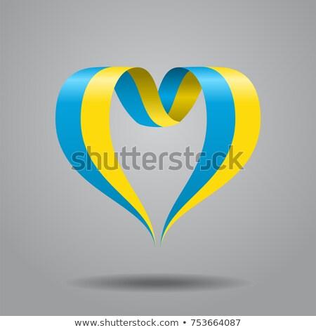 Украина сердце патриотический символ комического Cartoon Сток-фото © rogistok