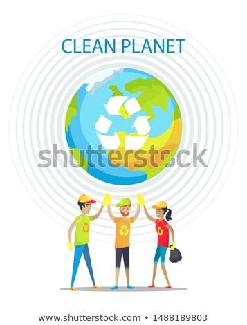 kosza · środowiskowy · opieki · planety · wektora · recyklingu - zdjęcia stock © robuart