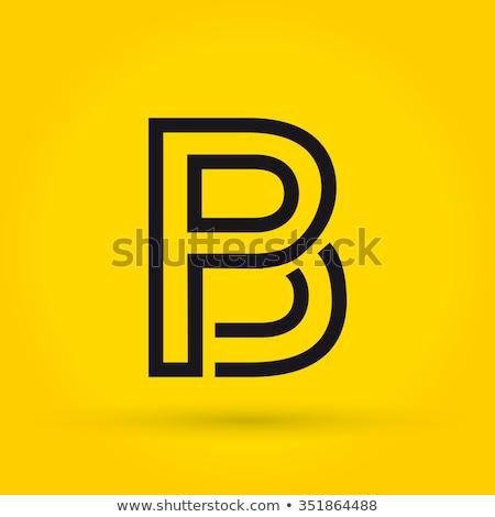 手紙 · 黄色 · 黒 · ロゴ · ロゴタイプ · ベクトル - ストックフォト © blaskorizov