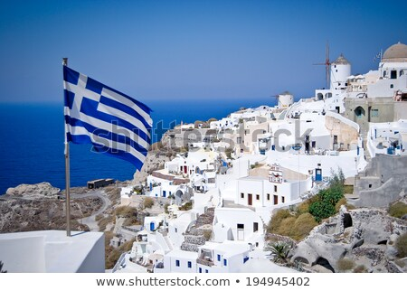 House with flag of greece Stock photo © MikhailMishchenko