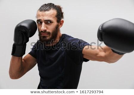 изображение серьезный мышечный спортсмен спортивный костюм Сток-фото © deandrobot