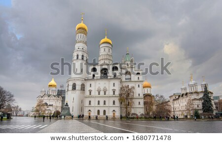 View of Moscow Kremlin and belfry of Ivan the Great Stock photo © Paha_L