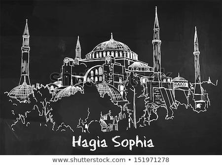 Szófia híres tájékozódási pont Isztambul Törökország épület Stock fotó © rognar