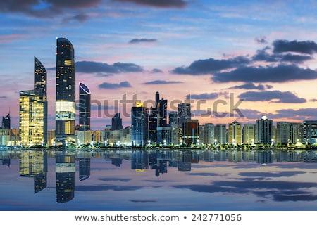 Сток-фото: Абу-Даби · центра · Небоскребы · небе · служба · город