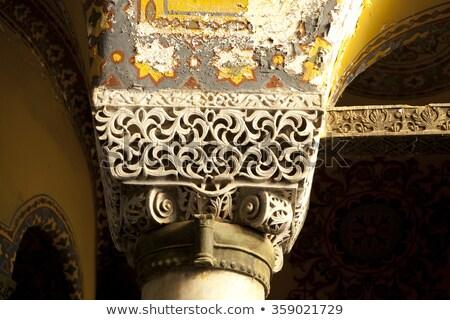 Detail fron the inside of Hagia Sophia Stock photo © sophie_mcaulay