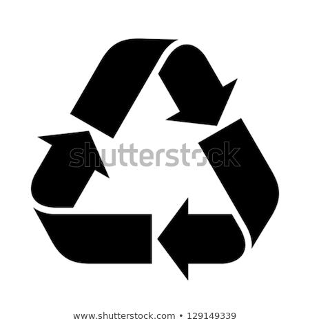 recyklingu · symbol · cięcie · na · zewnątrz · zielona · trawa · trawy - zdjęcia stock © italianestro