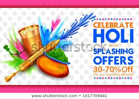 Holi Colorful Pichkari With Festival Creative Background Vector Stockfoto © Vectomart