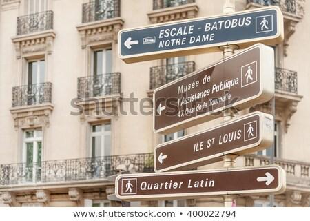 Signposts in Paris centre Stock photo © juniart