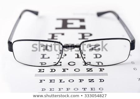 Primer plano examen de la vista tabla carta negro fotografía Foto stock © bmonteny