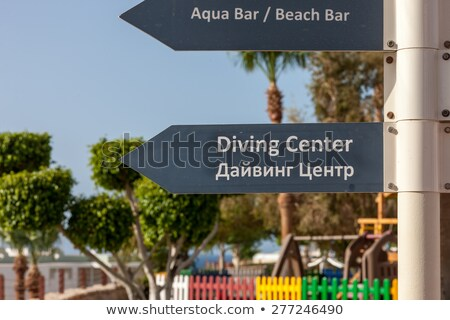 signboard on the beach at hotel, Egypt Stock photo © master1305