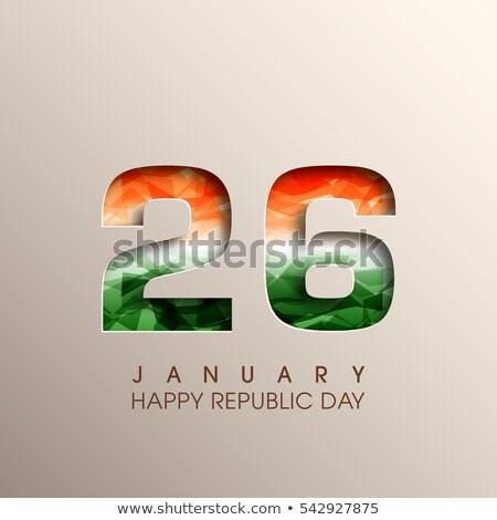 Köztársaság nap hullám háttér zászló kerék Stock fotó © rioillustrator