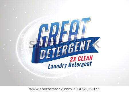 Detergente pubblicità prodotto modello di progettazione bagno lavanderia Foto d'archivio © SArts