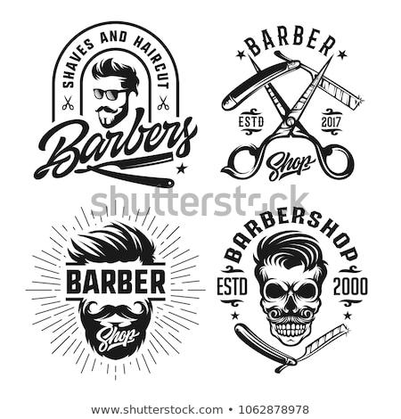 череп · парикмахера · магазин · логотип · ретро · Vintage - Сток-фото © doddis