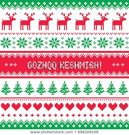 Merry Christmas in Apache - Native American language pattern, greetings card - Gozhqq Keshmish Stock photo © RedKoala