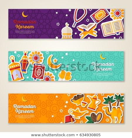 Foto stock: Ramadan Kareem Ramadan Mubarak Greeting Card Arabian Night With Crescent Moon And Camels