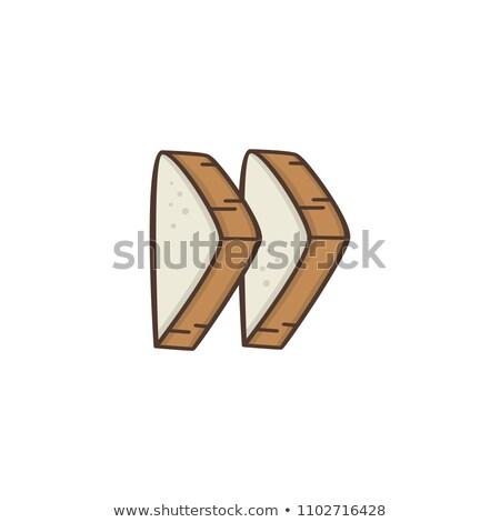 fast forward bread media button theme vector logo Stock photo © vector1st