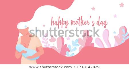 mother feeding little baby flat poster stock photo © jossdiim