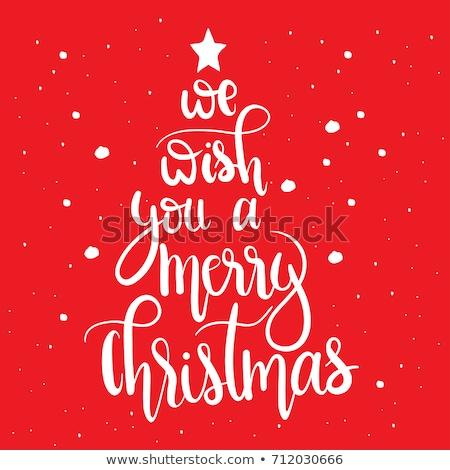 веселый · Рождества · дерево · идеальный · украшения - Сток-фото © kollibri