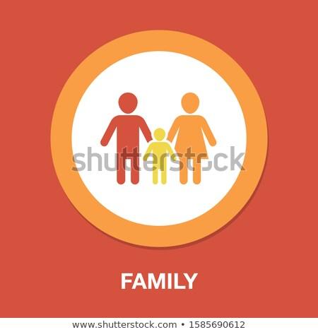 父 母親 子 家族 シンボル ベクトル ストックフォト © blaskorizov