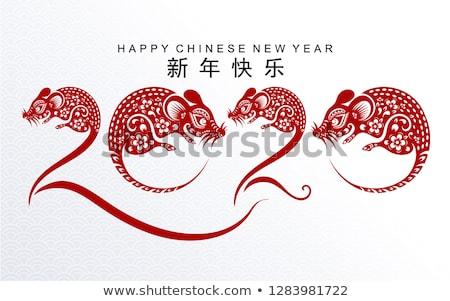 Gelukkig rat ontwerp witte groet Stockfoto © SArts
