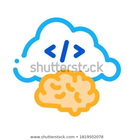 Mózgu Chmura rozdzielenie ikona wektora Zdjęcia stock © pikepicture