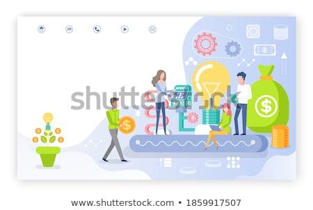 Innovation site texte vecteur Photo stock © robuart