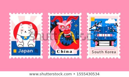 Coréia · do · Sul · mapa · político · país · vizinhos - foto stock © perysty